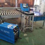 उत्तम सेवा धातु मशीनरी सीसीएन प्लाज्मा कटर काटने
